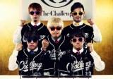 4月22日にメジャー第1弾となるミニアルバム『スター誕生』を発売するザ・チャレンジ