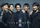 TEAM NACS、3年ぶりの本公演『悪童』(左から音尾琢真、安田顕、大泉洋、森崎博之、戸次重幸)