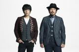 ボーカル大橋卓弥(左)の声帯炎症のため福岡2公演延期を発表したスキマスイッチ