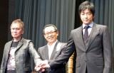 (左から)『風に立つライオン』ライブ付き舞台あいさつに出席した三池崇史監督、さだまさし、大沢たかお (C)ORICON NewS inc.