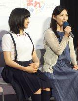 NHKテレビ小説『まれ』に出演する(左から)土屋太鳳、常盤貴子 (C)ORICON NewS inc.