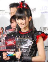 『第7回CDショップ大賞2015授賞式』で大賞を受賞したBABYMETALのSU-METAL (C)ORICON NewS inc.c.