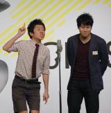 早稲田大学お笑い工房 LUDO・ありがとうのまんぷくユナイテッド=『NOROSHI2015』の模様 (C)ORICON NewS inc.