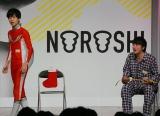 早稲田大学お笑い工房 LUDO・Gパンパンダ=『NOROSHI2015』の模様 (C)ORICON NewS inc.