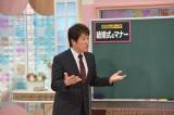CBC『ゴゴスマ〜GOGO!Smile!〜』火曜レギュラーの林修(C)CBC