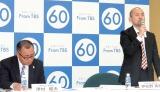 朝の情報番組『はやドキ!』をスタートさせることを発表したTBSの(左から)津村昭夫編成局長、伊佐野英樹編成部長 (C)ORICON NewS inc.