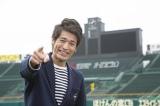 佐藤隆太が『虎バン』スペシャルナビゲーターに就任(C)ABC