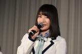 2015年3月11日 岩手県宮古市を訪問したAKB48(写真は横山由依)(C)AKS