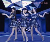 Perfumeニューシングル「Relax In The City/Pick Me Up」(4月29日発売)【初回盤】(CD+DVD)