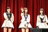 2015年3月11日 宮城県石巻市を訪問したAKB48(写真左から指原莉乃、島崎遥香、岩立沙穂)(C)AKS