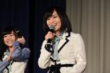 2015年3月11日 岩手県宮古市を訪問したKB48(写真は山本彩)(C)AKS