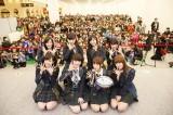 2015年3月11日 岩手県釜石市を訪問したAKB48(C)AKS