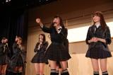 2015年3月11日 福島県相馬市で行われたAKB48ライブの模様(C)AKS