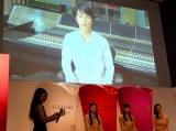 イベントには謎の男を演じる福山雅治がビデオメッセージを寄せた (C)ORICON NewS inc.