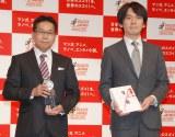 (写真左から)シャフト・久保田光俊氏、『まどマギ』プロデューサーのアニプレックス・岩上敦宏氏=『SUGOI JAPAN Award2015』(C)ORICON NewS inc.