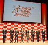 各ジャンルの受賞者ら=『SUGOI JAPAN Award2015』の模様 (C)ORICON NewS inc.