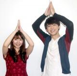 番組MC・のーざ(左)と吉沢亮(右) (C)ORICON NewS inc.