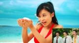 新CMで赤いビキニ姿を披露した小島瑠璃子