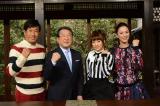 特別番組『心の絆!旅立ちスペシャル』の取材会に出席した(左から)宮本和知、徳光和夫、高橋みなみ、遼河はるひ (C)BS日テレ