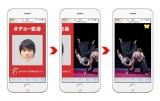 特設サイト『キリン バタフライ #チョー変身』では顔写真をアップするだけで約100種のコラ画像からランダムで選ばれた21種が自動的にできあがる