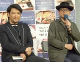 NHK・BSプレミアムドキュメンタリードラマ『461個の弁当は、親父と息子の男の約束』試写会に出席した(左から)別所哲也、渡辺俊美 (C)ORICON NewS inc.