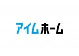 木村拓哉主演、4月スタートのドラマ『アイムホーム』キャストが続々決定(C)テレビ朝日
