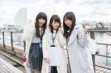 日本テレビ『AKB48 旅少女』(毎週土曜 深0:55※関東ローカル)で路線バス旅に挑戦する(左から)西野未姫、川栄李奈、木崎ゆりあ