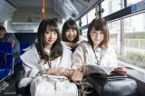日本テレビ『AKB48 旅少女』(毎週土曜 深0:55※関東ローカル)で路線バス旅に挑戦する(左から)木崎ゆりあ、西野未姫、川栄李奈