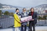 """4月11日スタートの『ブラタモリ』は""""坂の町""""長崎から(C)NHK"""