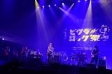 『ビクターロック祭り〜2015〜』に出演したスガ シカオ Photo by Rui Hashimoto/Azusa Takada[SOUND SHOOTER]