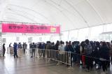千葉・幕張メッセ国際展示場9〜11ホールで行われた『ビクターロック祭り〜2015〜』 Photo by Rui Hashimoto/Azusa Takada[SOUND SHOOTER]