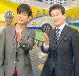 収録後に取材に応じた(左から)名倉潤、辛坊治郎 (C)ORICON NewS inc.