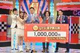 司会は東野幸治と佐野ひなこが務めた(C)読売テレビ