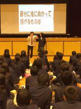 大阪府の中学校で笑育を実施したときの様子 (C)松竹芸能