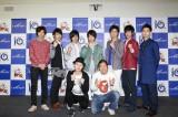 オーディションのMCを務めたハライチ、ゲストのD-BOYS山田裕貴、柳下大と記念撮影