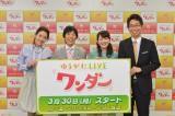 『ゆうがたLIVE ワンダー』レギュラー陣(左から)村西利恵、岡安譲、藤本景子、片平敦気象予報士(C)関西テレビ
