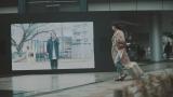 「上京した瞬間に、地元からサプライズエール」が届く『SYNC YELL』プロジェクト