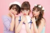 『LARME』コラボメガネ第2弾が登場!(左から)西もなか、中村里砂、AKB48永尾まりや