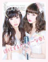 最新号『LARME 015』の表紙