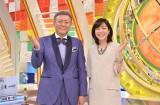 小倉節で復活『日本まるごとHOWマッチ』MBS・TBS系で3月22日放送(左から)司会の小倉智昭、アシスタントの八木亜希子(C)MBS