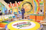 『日本まるごとHOWマッチ』MBS・TBS系で3月22日放送(C)MBS