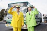 『実はこっそりバスの免許とってました! タカトシ大型運転免許取得に密着SP』テレビ朝日系で3月22日放送(C)テレビ朝日