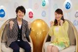 オリンピックなどに出場経験のある元アスリートとともに、2020年を目指す若手アスリート「ネクストエイジ」を応援(C)NHK