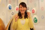 4月7日放送の第1回「体操」、同14日放送の第2回「競泳」に出演する元テニスプレーヤーの杉山愛(C)NHK
