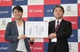 野口貴視局長から1日郵便局長の委嘱状を受け取り満足げなNON STYLE・井上裕介