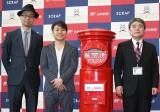 左から株式会社SCRAP 代表・加藤隆生氏、NON STYLE・井上裕介、東京中央郵便局 局長・野口貴視氏