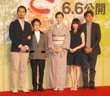 (左から)三浦貴大、奈良岡朋子、鈴木京香、志田未来、磯村一路監督 (C)ORICON NewS inc.
