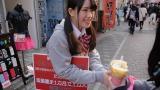 2762人と握手した「ウルトラガール」の新井郁花(17)