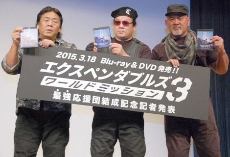 大先輩の長州力(左)、藤波辰爾(中央)との登場に萎縮気味だった武藤敬司=映画『エクスペンダブルズ3 ワールドミッション』Blu-ray&DVD発売記念記者発表会 (右) (C)ORICON NewS inc.