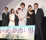 笑いが止まらなくなってしまった戸田恵梨香(写真左から三番目) (C)ORICON NewS inc.